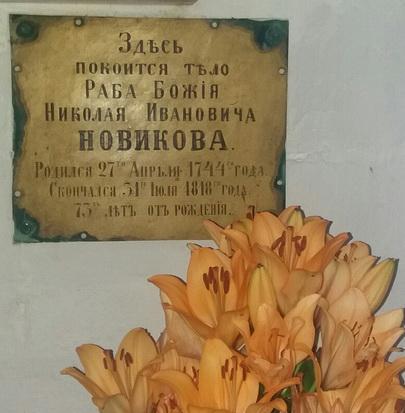 могила1.jpg