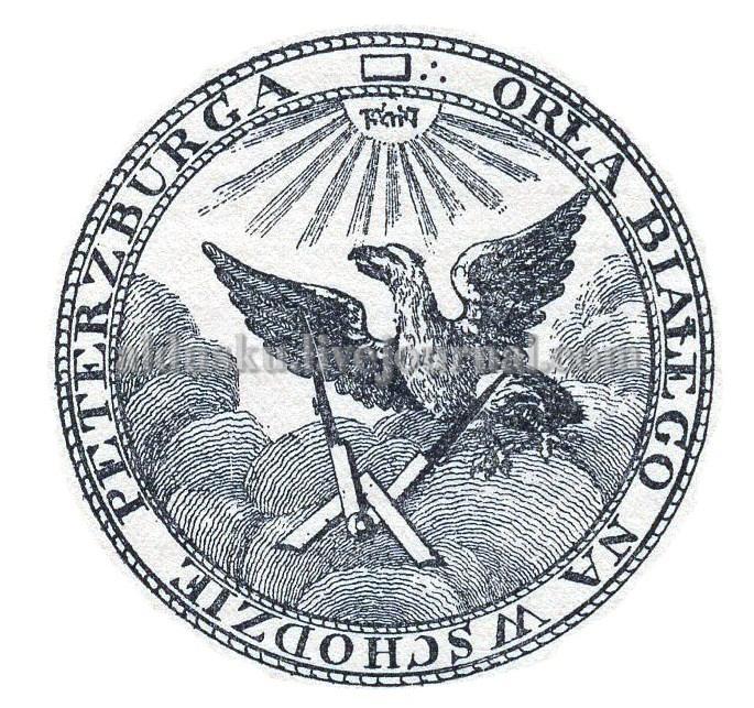 Ложа Белого Орла.jpg