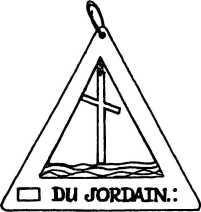 Ложа Иордана.jpg