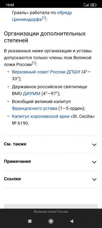 Screenshot_2020-12-02-15-03-10-243_com.yandex.browser.jpg