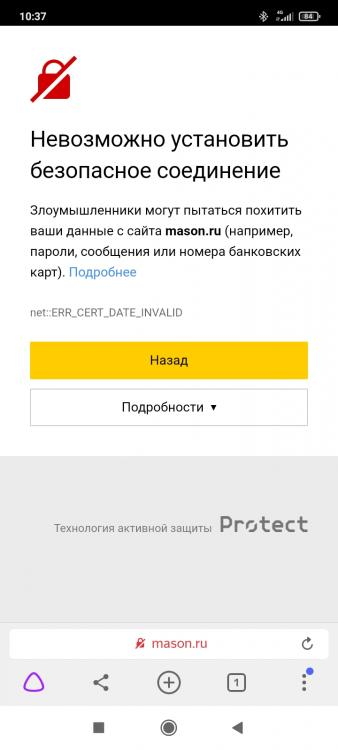 Screenshot_2021-04-25-10-37-47-789_com.yandex.browser.jpg