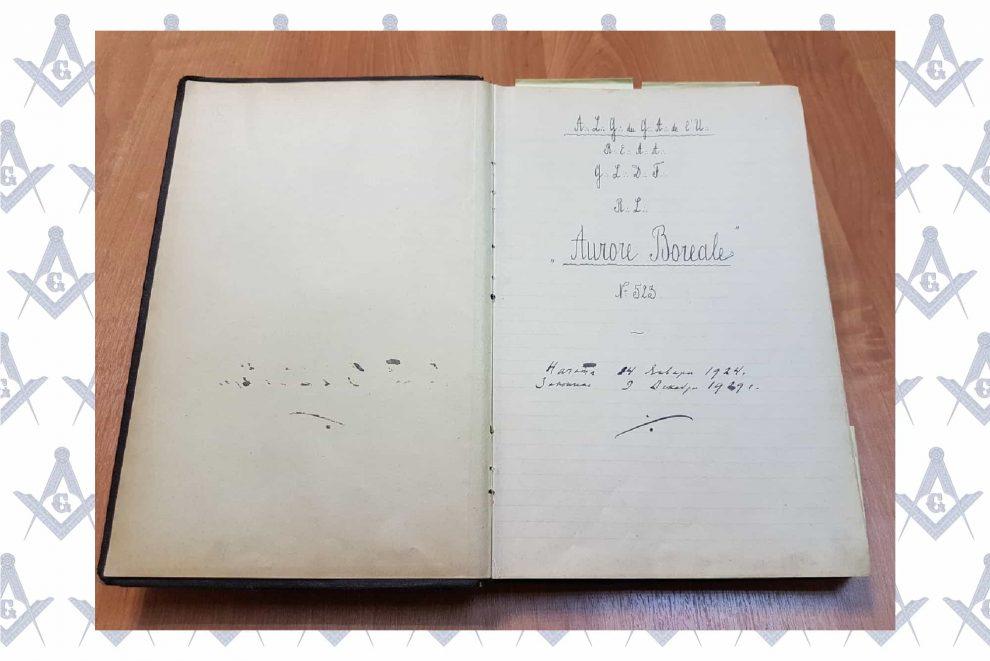 матрикульная книга масонской ложи Северное Сияние