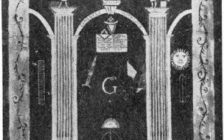 Табель-ковёр. Датирован 1764 годом