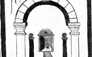 Табель второго градуса устава Эмулейшн, второе издание