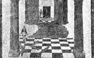 Табель второго градуса устава Эмулейшн. Работа Джейкоба, ок. 1800 г.