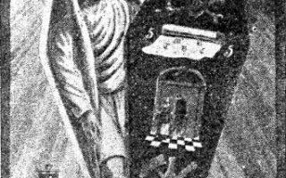 Табель третьего градуса устава Эмулейшн. Работа Джейкоба, ок. 1800 г.