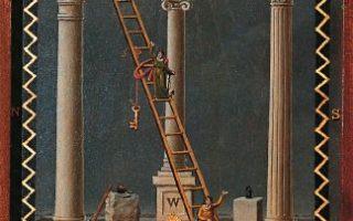 Табель первого градуса устава Эмулейшн. Рукописный по дереву. Джосайя Боуринг, 1819 г.