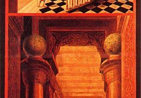 Второй градус. Ритуал Эмулейшн. A. Льюис