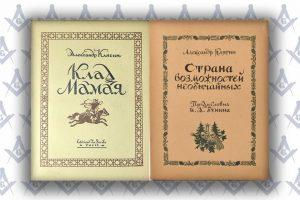 обложки книг, написанные А.П.Клягиным