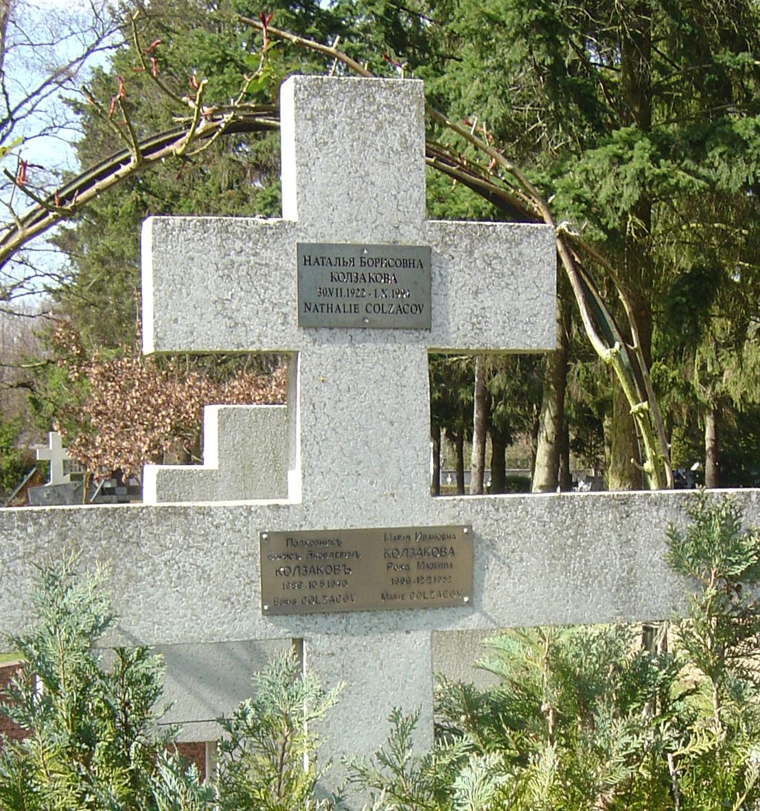 надгробие на могиле Бориса Колзакова