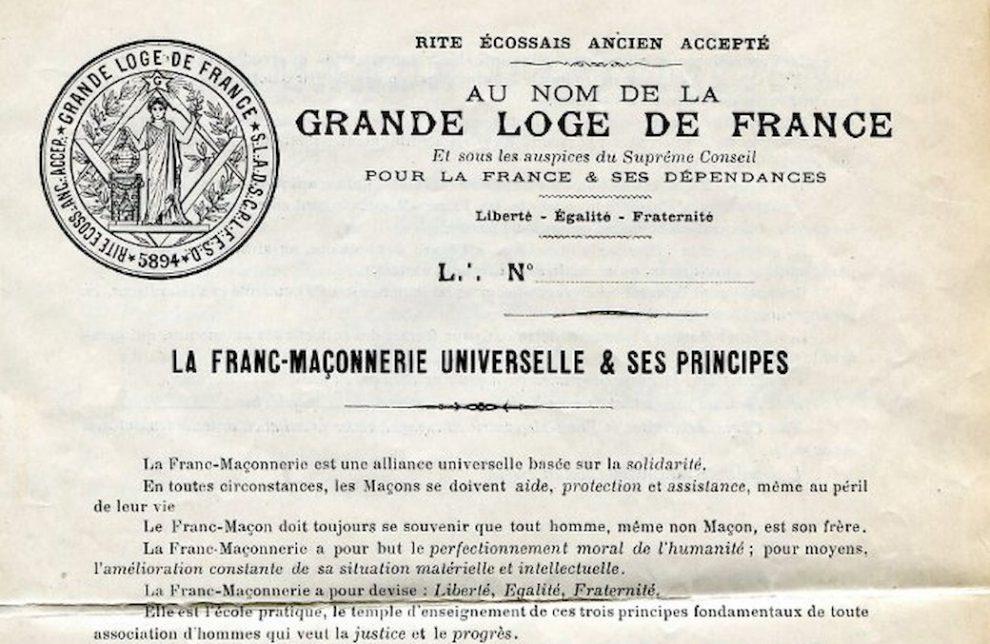принципы ВЛФ в редакции 1906 г