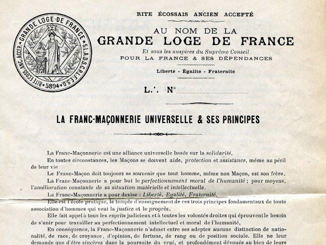 Основные принципы Великой Ложи Франции